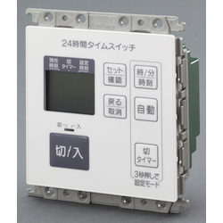 Repeated Timer Switch EA940CE-17A