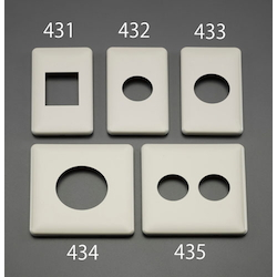 Socket-Outlet plate [Resin] EA940CE-434