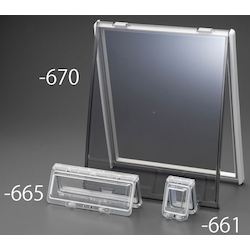 Clear Cover (for Power Panel Cabinet) EA940CZ-665