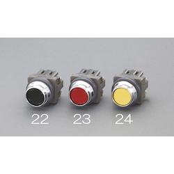 Convex Full Guard Push Button Switch EA940D-24