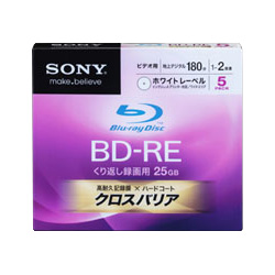 [2x] BD-RE (for Recording) EA759GS-72A