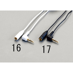 Headphone Extension Cord EA763BC-16