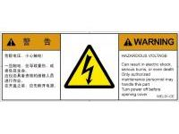 Bilingual Electrical Hazard Labels (Japanese/Chinese/English languages)
