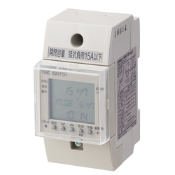 Solar Time Switch H4KV