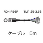 Rotation Detector Signal Cable MX-7105