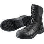 Safety Shoes WIN JOB FIS500 (Long Boots)