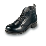 Water Resistant / Oil Resistant / Chemical Resistant Medium Shoes