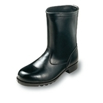 Water Resistant, Oil Resistant, Chemical Resistant Half Long Shoes