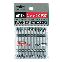 "1/4"" HEX Double-Ended Bits"