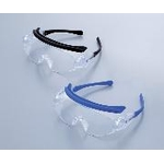 Protective glasses SN-760