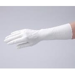 Clean First Nitrile Gloves