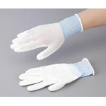 Perfect Fit Gloves 2989