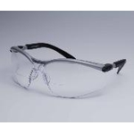 Safety Glasses, Lens with BXTM Magnifier