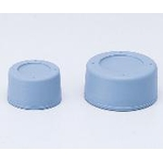 Rubber Plug/Cap/Gasket for Vial