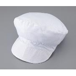Clean Cap AS469C (Unisex)
