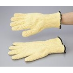 Heat Resistant Cut Resistant Gloves