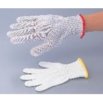 Cut Resistant Gloves Polarbear