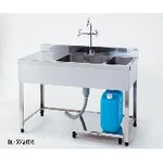 Sink, with waste water collection function