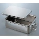 Stainless Steel Tray (With Handles)