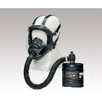 Isolation Type Gas Mask GM91