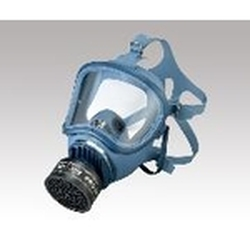 Absorption Can for Gas Mask KGC-70