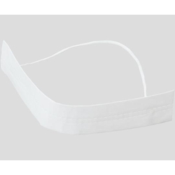 ASPURE Economy Sweat Pad II (Sweat Band)
