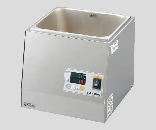 Water Bath (Square Bath)