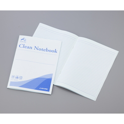 ASPURE Clean Notebook