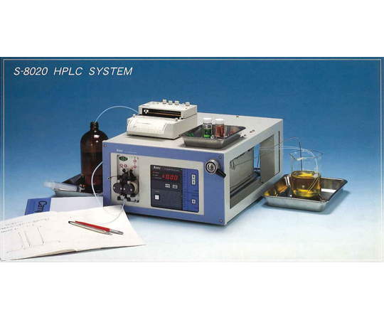 High Speed Liquid Chromatography (All In One Type)