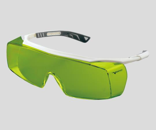 Laser Light Protective Glasses