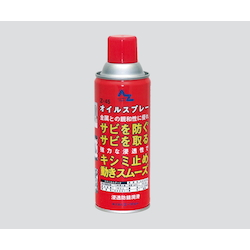 Oil Spray Z-45 (Permeation And Rust Preventive Lubricant)
