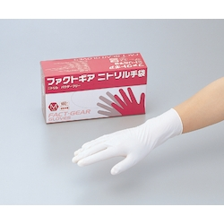 Fact-Gear Nitrile Gloves (Standard)