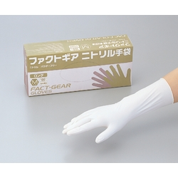Fact-Gear Nitrile Gloves (Long)