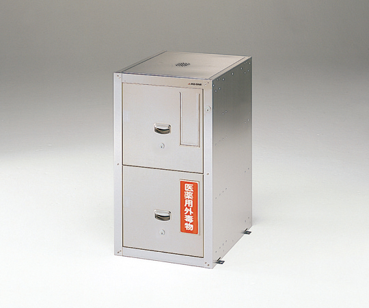 Safety cabinet (separate lock for reagent bottle / gallon bottle / double lock)