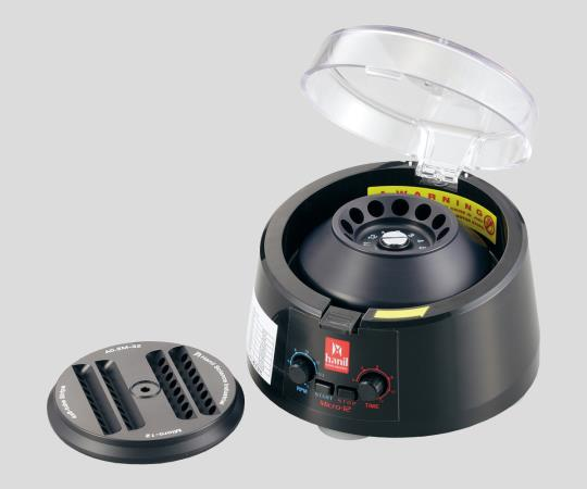 Small Type Fine High Speed Centrifuge