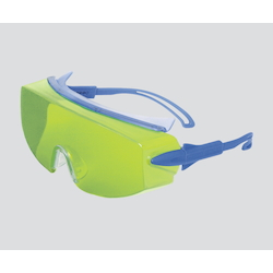 Light Shielding Glasses (Over-Glasses Type)