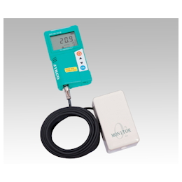 Oxygen Monitor Sensor Separation And Fixed Type with Calibration Certificate