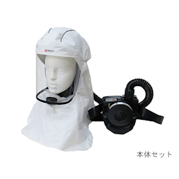 Protective Equipment For Respiration with Electric Fan (Explosion-Proof Type) High-Performance Filter (P3)