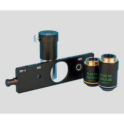 Phase-Contrast Observation Kit Low Magnification for Biological Microscope with Plano Lens SL-700DC1