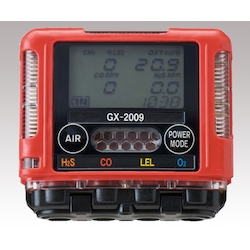 Gas Monitor GX-2009 TYPEE 2 Components Measurable