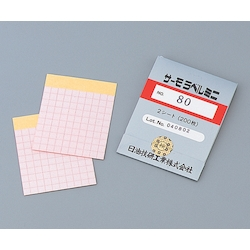 Thermo Label Mini No. 100 200 Pcs