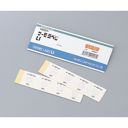 Thermo Label LI-125 40 Pcs