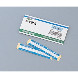 Thermo Label 4E 4E-75 20 Pcs