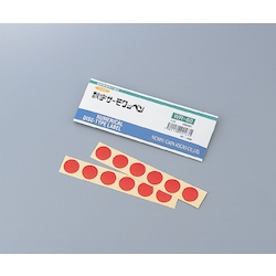 Numerical Disc-Type Label Wr-Combination 120 Pcs
