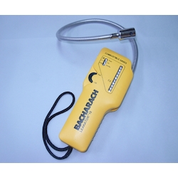 Combustible Gas Detector 90 x 216 x 48mm