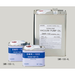 Oil-Sealed Rotary Vacuum Pump Oil 0.5L x 2 Cans