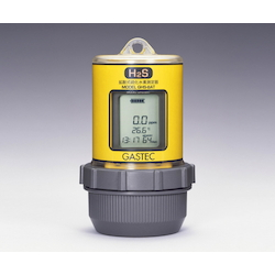 Diffusion Hydrogen Sulfide Measuring Instrument GHS-8AT (100)