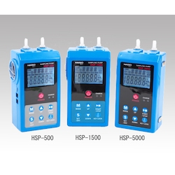 Sampling Pump HSP-1500