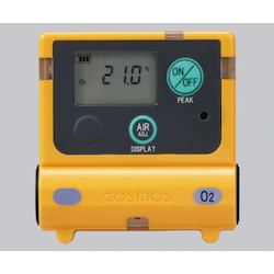 Wearable Gas Concentration Meter 0 - 25Vol% (25 - 50Vol%)