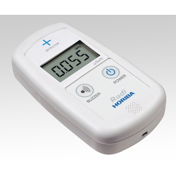 Environmental Radiation Monitor PA-1000